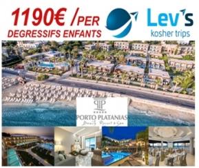 Lev's Pessah en Crète ***** luxe - 1