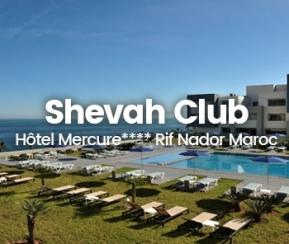 Shevah' Club - 1