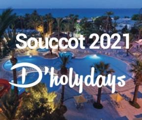 D'Holydays Souccot en Tunisie - 1