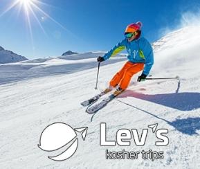 Levs ski Décembre 2021 - 1