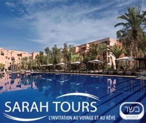 Sarah Tours Marrakech - 1
