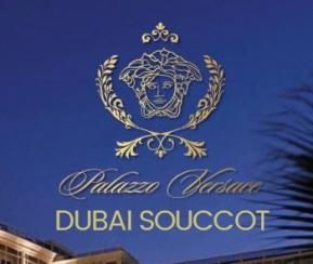Treat Kosher Versace Dubaï - 1