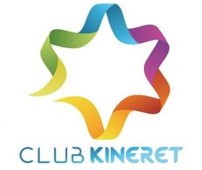 Club Kineret -Londres-15-17 ans - 2