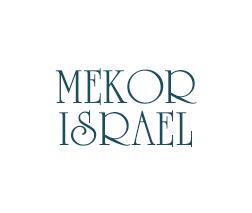 Mekor Israël - 1