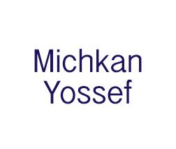 Yechiva Michkan Yossef - 1