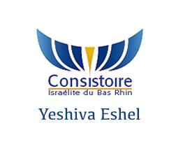 Yechiva Yechiva Eshel - 1