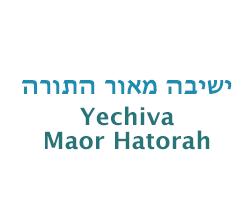 Yechiva Maor Hatorah - 1