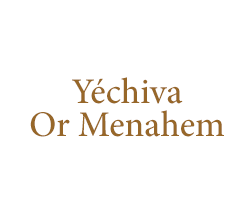 Yéchiva Or Menahem - 1