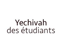 Yechivah des étudiants - 1