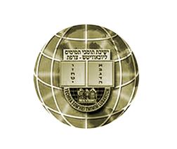 Yechiva Yeshiva Tomhei Temimim - 1